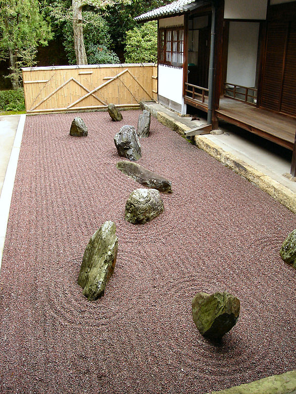 Designed in the late 1930s by garden designer Mirei Shigemori, the temple's rock  garden is comprised of 9 ...